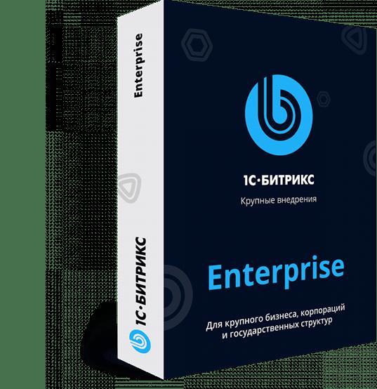 1С-Битрикс: Энтерпрайз — для интернет-магазинов любых товаров
